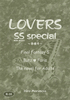 LOVERS SS special 〜準備号〜