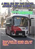 A SMALL BUS TRIP THAT TOUCHES JAPANESE EVERYDAY SCENERY Vol.1