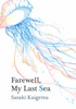Farewell, My Last Sea