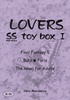 LOVERS SS toy box I